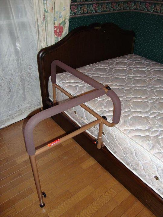 ベッド手すり 施工例